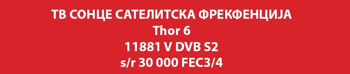 makedonski tv kanali vo zivo online